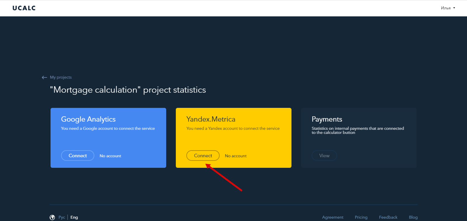 How do I connect statistics? – uCalc Knowledge Base